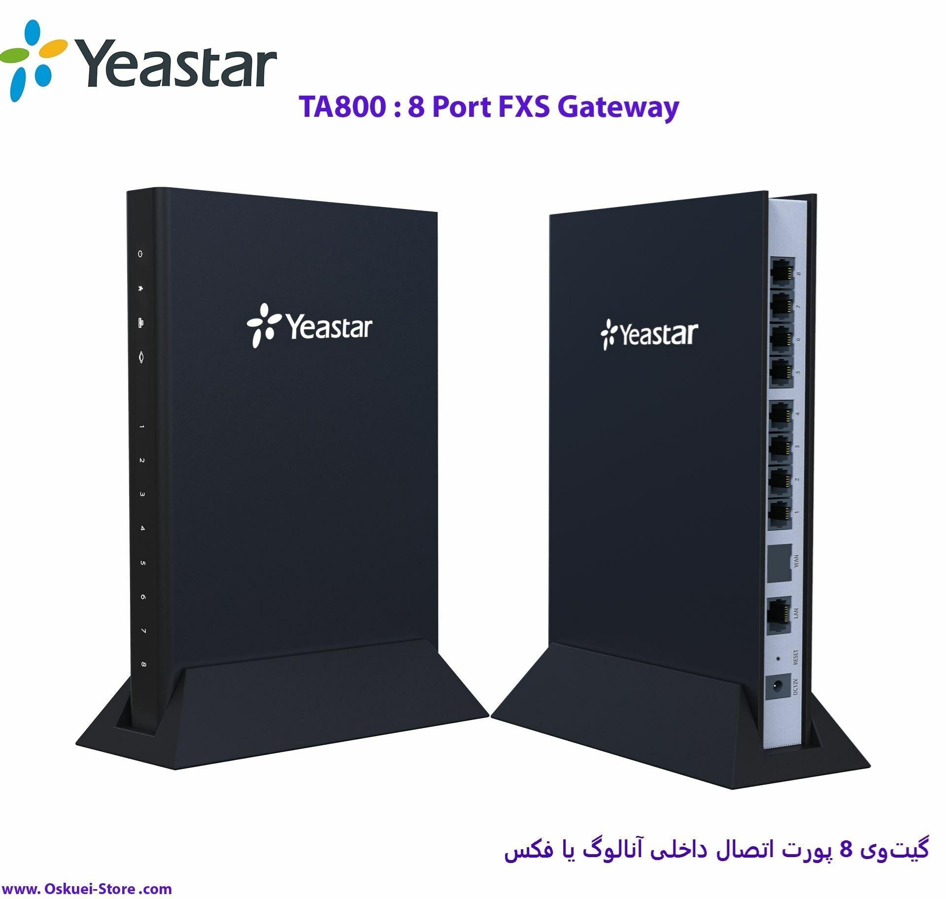 Yeastar TA800 FXS gateway