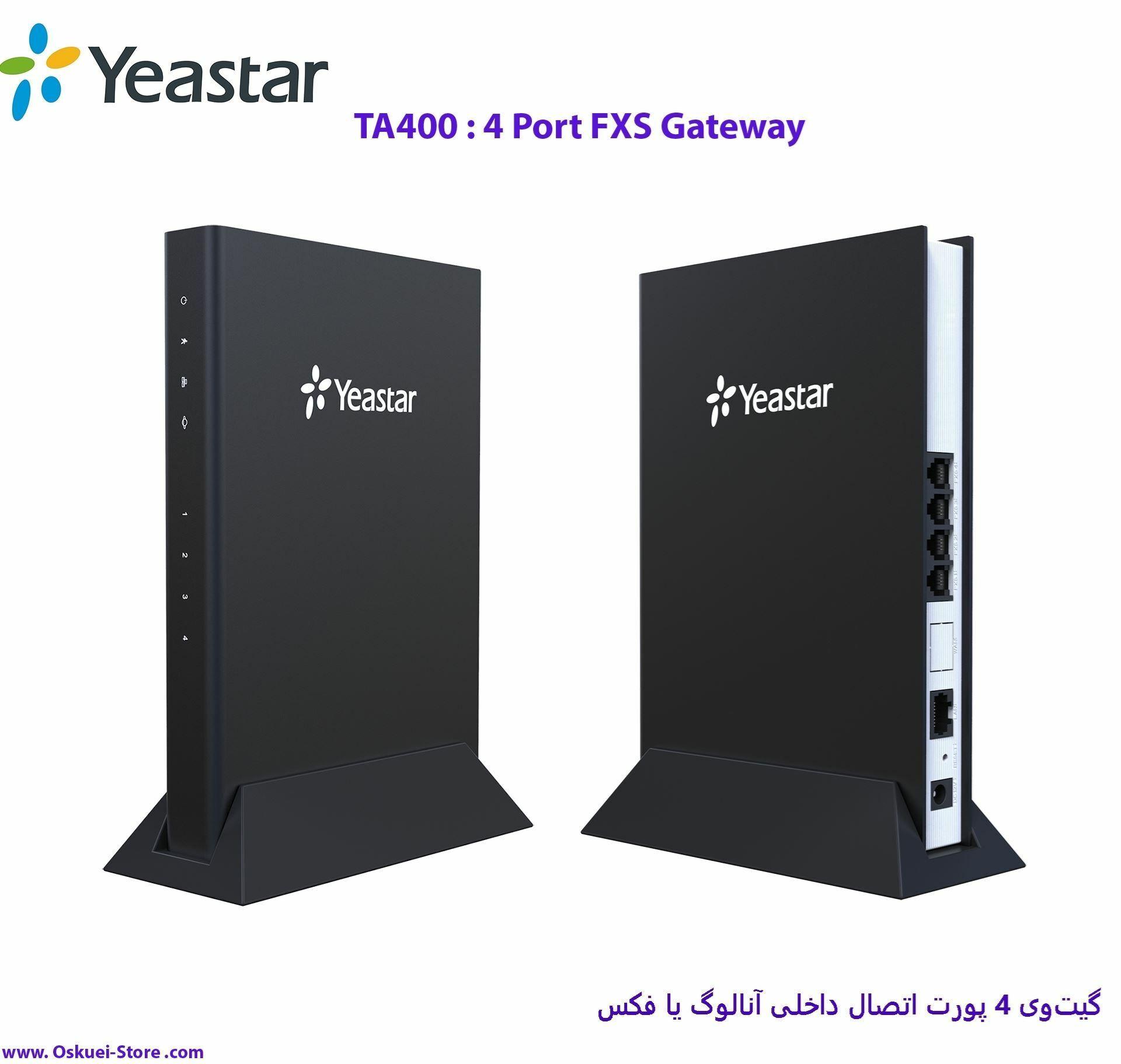 Yeastar TA400 FXS Gateway