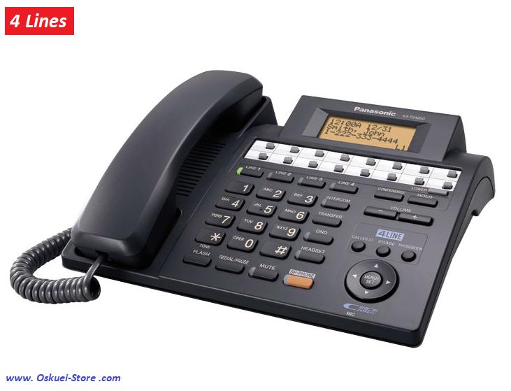 Panasonic KX-TS4200
