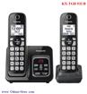 تصویر از تلفن بی سيم پاناسونيک مدل KX-TGD532