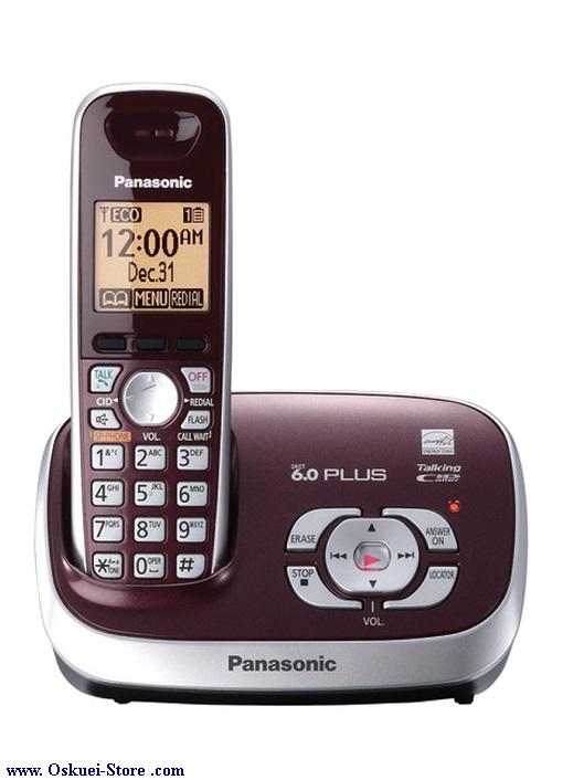 تصویر از تلفن بي سيم پاناسونيک مدل KX-TG6571RB