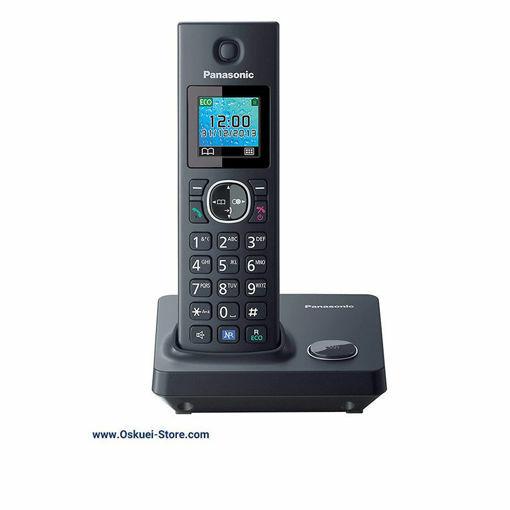 تلفن بي سيم پاناسونيک مدل KX-TG7851