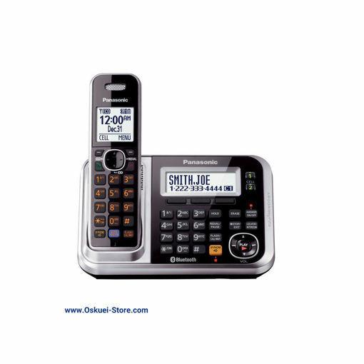 تلفن بي سيم پاناسونيک مدل KX-TG7871 RB